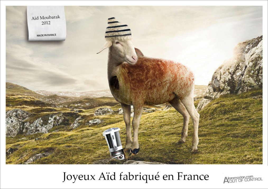 Joyeux Aïd (Made in France)
