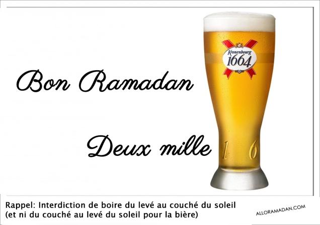 Bon Ramadan deux mille 16